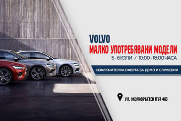 Used demo and business cars Volvo